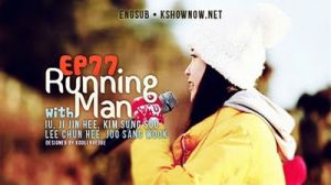 Episode #077 - Running Man Bingo - My Running Man (MyRM)