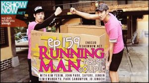 Episode 159 Couple Race My Running Man Myrm This is fanstwitter of popular variety show in south korea. episode 159 couple race my running