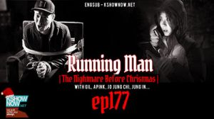 Gill (길) - My Running Man (MyRM)