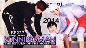 Episode #227 - The Return of the Monster - My Running Man (MyRM)