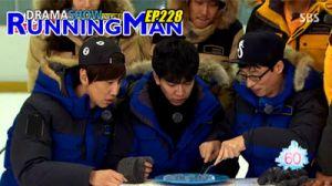 Episode #228 - Weather Race - My Running Man (MyRM)