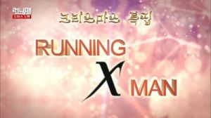 Episode 279 X Man Collaboration Special 2 2016 Luck Battle My Running Man Myrm Merry christmas and a happy new year! episode 279 x man collaboration