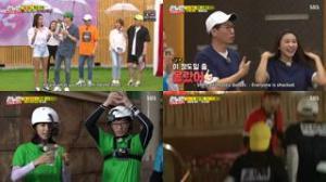 Episodes with 'waterpark' (5) - My Running Man (MyRM)