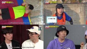 Episodes with 'karaoke' (14) - My Running Man (MyRM)