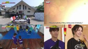 Home - My Running Man (MyRM)